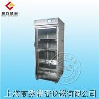 SL-Ⅱ層析實驗冷柜(單開門) SL-Ⅱ
