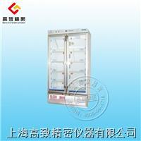 4℃、400-560L 血液冷藏箱 4℃、400-560L