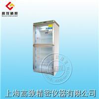 -4℃ 、300L 血液冷藏箱 -4℃ 、300L