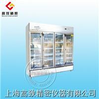 2-8℃疫苗、藥品、試劑冷藏箱(醫用冷藏箱) 2-8℃疫苗、藥品、試劑冷藏箱(醫用冷藏箱)