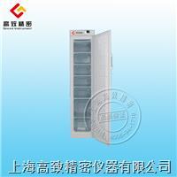 ﹣25℃立式低溫冰箱 ﹣25℃立式低溫冰箱