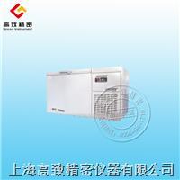 -80℃超低溫保存箱  120L/200L超低溫保存箱 120L/200L
