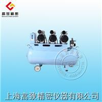 静音无油空压机DA5003 DA5003