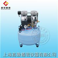 靜音無油空壓機DA5001 DA5001