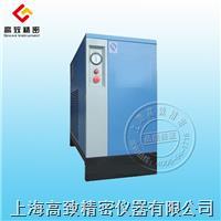 BD-50冷冻干燥机 BD-50