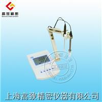智能电导率仪DDS-320 DDS-320