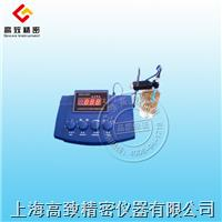 DDS-12A台式电导率仪 DDS-12A