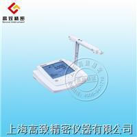 专业型电导率仪Bante950 Bante950