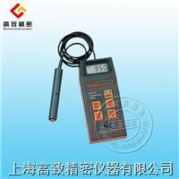 便携式电导率仪HI8633/HI8733 HI8633/HI8733