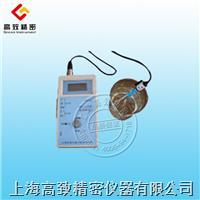 DDB-6200便携式电导率仪 DDB-6200
