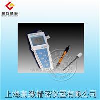 SX713-02型便携式电导率 (高纯水) SX713-02