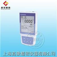 携带型电导率仪Bante520/530/540 Bante520/530/540