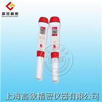 電導率測試筆ST10C/ST20C ST10C/ST20C
