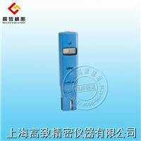 HI98309筆式電導率測定儀【超純水】 HI98309