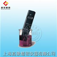 HI98308筆式電導率測定儀【純水】 HI98308
