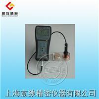 数字便携式涡流电导仪DF-2 DF-2