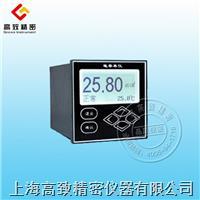 SHDO-10工業在線溶氧儀 SHDO-10