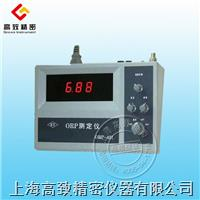 臺式氧化還原測定儀ORP-422 ORP-422