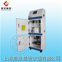 氨氮在线分析仪NH3N-1040 NH3N-1040