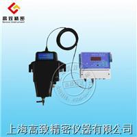 WGZ-1C/2C/3C/200C在线浊度计 WGZ-1C/2C/3C/200C