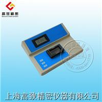 XZ-S型色度检测仪 XZ-S