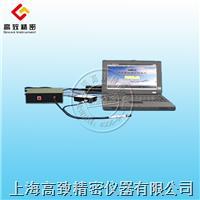 光导比色计JC503-XSP-1 JC503-XSP-1