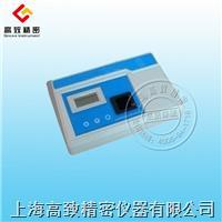 YZ-1Z型便携式余氯二氧化氯二用仪 YZ-1Z