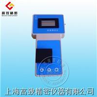 YL-1B型便攜余氯總氯檢測儀 YL-1B
