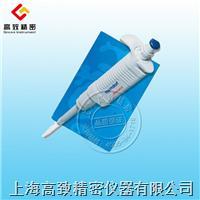单道固定量程移液器200ul 200ul