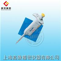 移液器0.1-2.5ul/0.5-10ul/10-100ul/20-200ul/100-1000ul/500-5000ul 0.1-2.5ul/0.5-10ul/10-100ul/20-200ul/100-1000ul/50