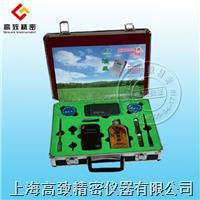 便携式蔬菜瓜果农药残毒检测器TJ-2 TJ-2