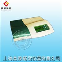 农药残毒快速检测仪GDYN-1096SC GDYN-1096SC