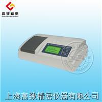 农产品安全快速检测仪GDYN-301M GDYN-301M