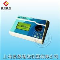 食品吊白块快速测定仪GDYQ-100SA2 GDYQ-100SA2