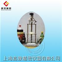 饮料二氧化碳含量测定仪CN90M4980 CN90M4980