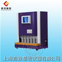 脂肪测定仪JLJ-6042 JLJ-6042