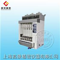 纖維測定儀SPX-40 SPX-40