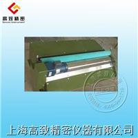 強磁分離器QCF-500 QCF-500