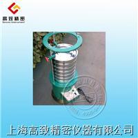電動震篩機8411型 8411型