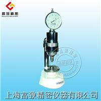 谷物硬度計HT4-GWJ-1 HT4-GWJ-1