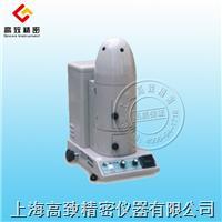 懸浮物(MLSS)分析儀SH10A SH10A