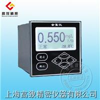SHCL-10在線余氯檢測儀 SHCL-10