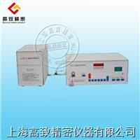 红外分光测油仪HTP-HCY-10 HTP-HCY-10
