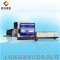 红外分光测油仪HD-JDS-108U HD-JDS-108U