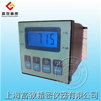 溶解氧测定仪SL-DOG-96F SL-DOG-96F