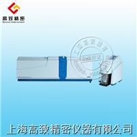 激光粒度分析儀TopSizer TopSizer
