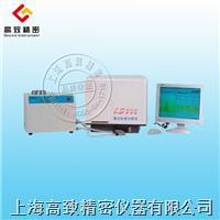 LS900型激光粒度分析儀 LS900