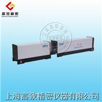 激光粒度分析儀DP-02 DP-02