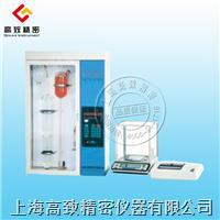 HQ-4B型智能碳硫分析仪 HQ-4B型