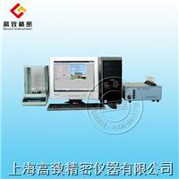 手持式合金分析儀QL-BS3000 QL-BS3000